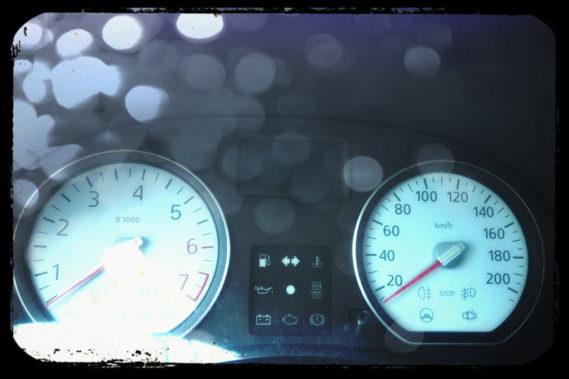 Zaprzyjaźnij się z tym widokiem, jeśli nie masz prawo jazd to na co czekasz? :)