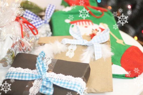 U nas część prezentów już spakowana, ale tak naprawdę to zawsze pakujemy w Wigilię :) Który pomysł Wam się podoba najbardziej?