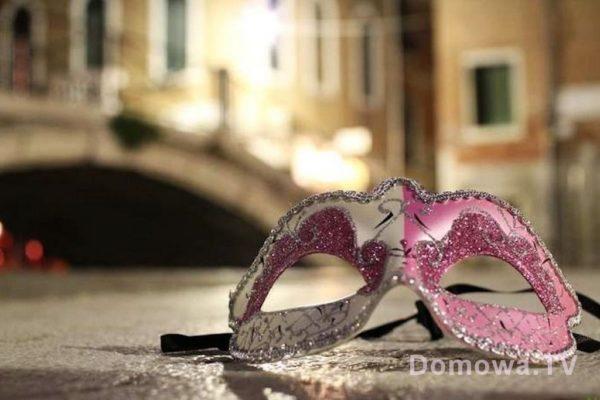 I karnawałową maskę :)