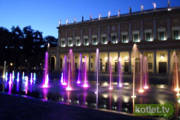 Reggio Emilia – fontanna
