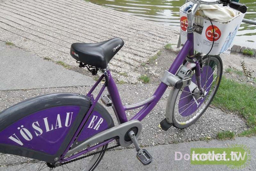 Rowerem po Wiedniu