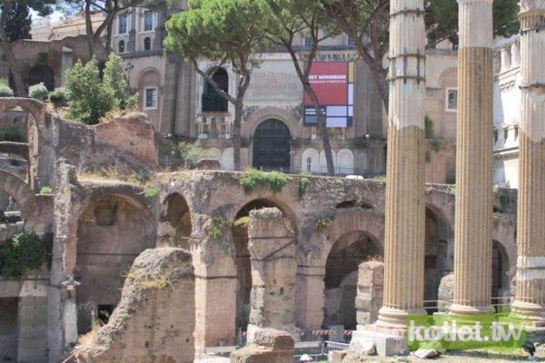 Widok na Forum Romanum