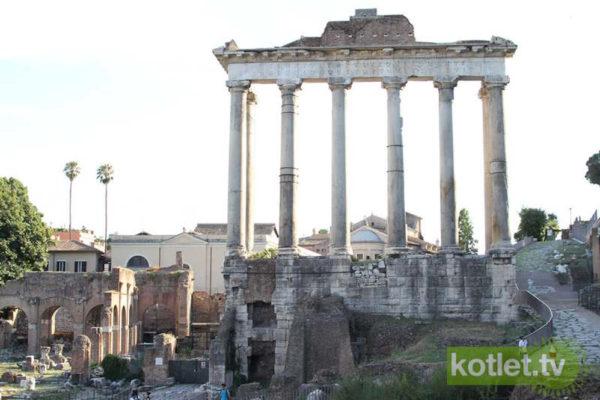 Rzym i Forum Romanum