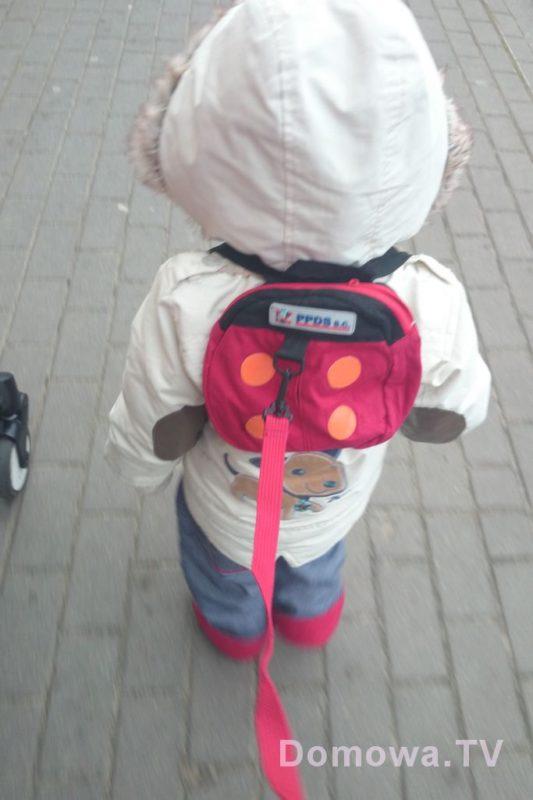 Nasz plecaczek ze smyczą, ja korzystałam akurat zimą :)