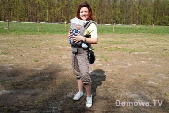 Tutaj Tula z wkładka dla niemowlaka
