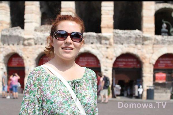 Nie nie to nie Rzym! To Werona :)