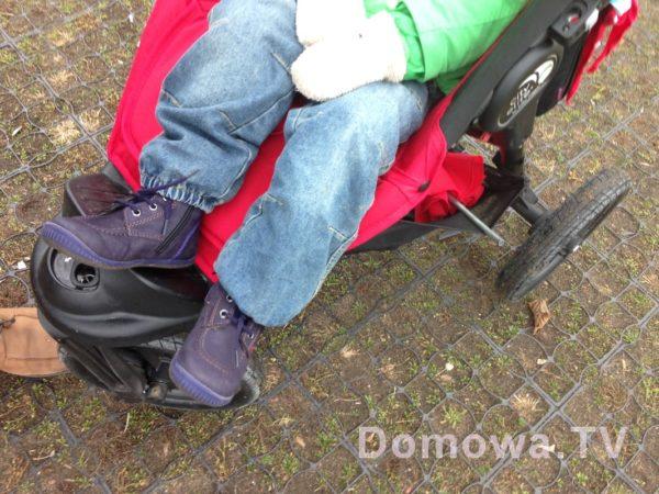 Trochę mało miejsca dla dużego dziecka na nogi