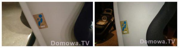 Foteliki z testem PLUS mają naklejkę jak na zdjęciu, ten po lewej ma dopisek do 18 kg, a ten po prawej do 25 kg (odpowiednio britax/romer max fix 2 i britax/romer max way)