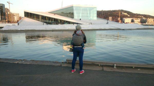 Oslo – pierwsze wrażenia