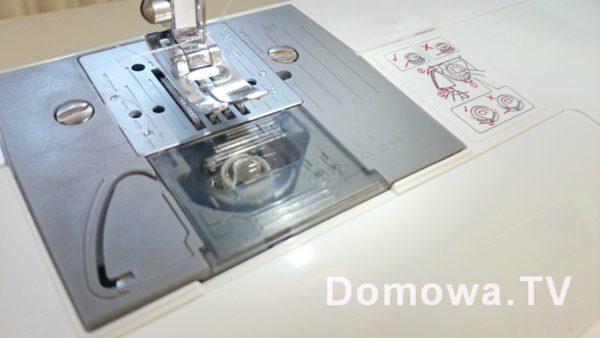 A tu maszyna z chwytaczem rotacyjnym