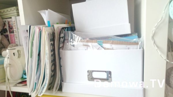 A tu pudełko na całą resztę, czyli suwaki, gumy, lamówki