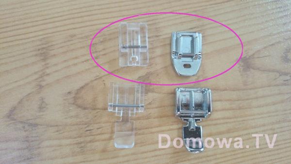 Stopki do zamków – te na górze to stopki do zamków krytych (plastikowa i zwykła), a te niżej to do zwykłych suwaków