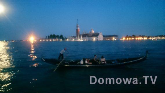 Wenecja wieczorem