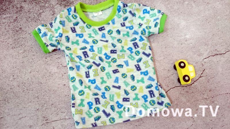 t-shirt-literki